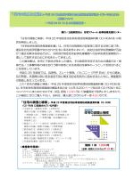 平成 25 年度版住宅紛争処理技術関連資料集 CD-ROM 版