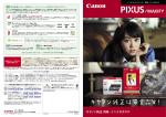 canon.jp/pixus canon.jp/maxify