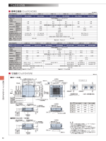 製品仕様表(PDF形式、834kバイト)