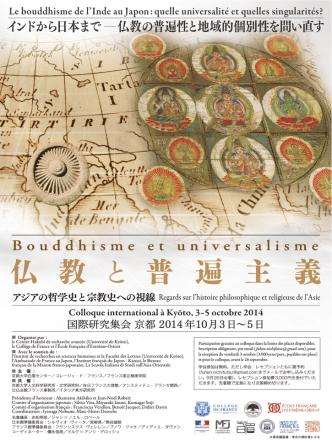 A4-flyer (3.6MB) - 京都大学 白眉センター 白眉プロジェクト