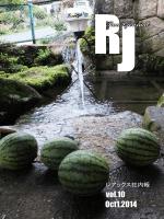 0 RJ vol.10