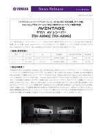 PDFダウンロード(836Kb)