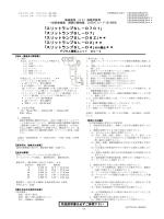 「スリットランプSL-D701」 「スリットランプSL-D7」 「スリットランプSL-D
