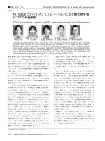 859kB - 神戸製鋼所