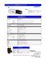 GJ-IP4032VF-WD 製品仕様書
