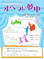 2015.1.11 Sun. - 公益財団法人広島市文化財団