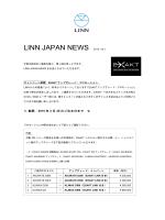 LINN JAPAN NEWS 2015. vol.1