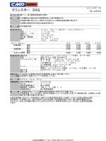 JPS マリンスター 30G 1411