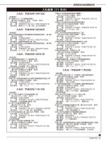 入札結果(11 月分)