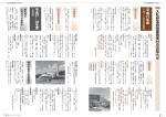 入札参加資格審査受付のお知らせ(PDF:189.2KB)