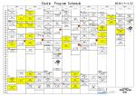 Studio Program Schedule