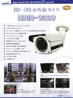 HD-SDI赤外線カメラ