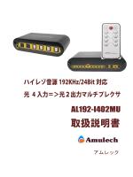 アムレック - MakeShop
