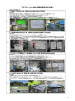 こちら(PDF:1438KB)