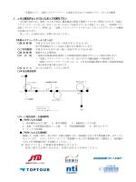 PDF形式 111キロバイト