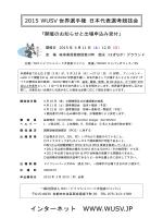 案内 - SVJ;pdf