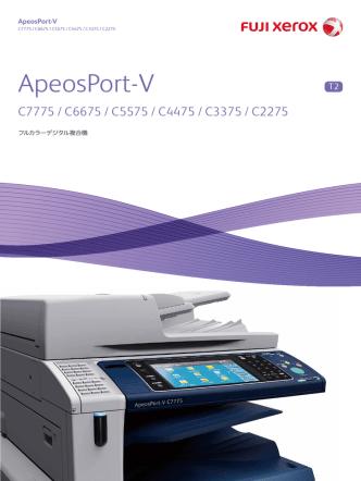 ApeosPort-V C7775 / C6675 / C5575 / C4475 / C3375 / C2275