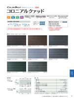 坪 536円/枚 NM-9567 FP030RF
