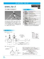 pdf形式(484.3kb)