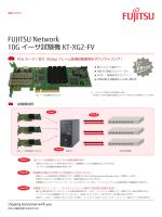FUJITSU Network 10G イーサ試験機 KT-XG2-FV