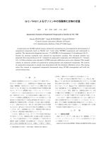 GC/MSによるガソリン中の含酸素化合物の定量