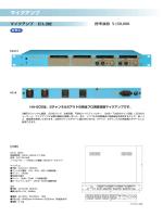 2チャンネルマイクロホンアンプ HA-202