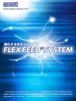 FLEX FEED ®SYSTEM