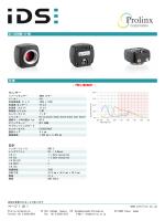 UI-3250ML-C-HQ ページ 1 の 1 www.prolinx.co.jp 仕様