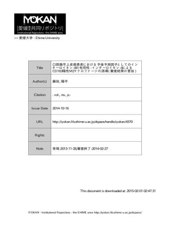 2015-01-07 13:32:03 Title 口腔扁平上皮癌患者