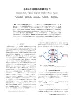 全文(PDF 953KB)