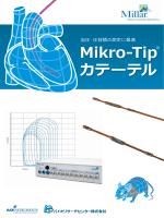Millar Mikro-Tip® カテーテル