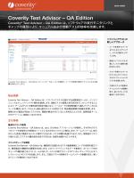 Coverity Test Advisor – QA Edition