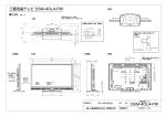 三菱液晶テレビ DSM-40L4-PW DSM-40L4-PW
