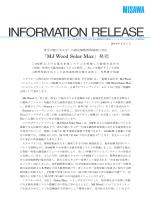「MJ Wood Solar Max」発売