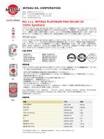 MITASU OIL CORPORATION MJ-111. MITASU PLATINUM PAO SN