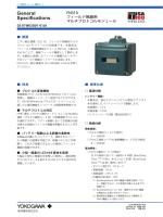 FN310 フィールド無線用マルチプロトコルモジュール