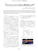 O-5 - 日本大学理工学部