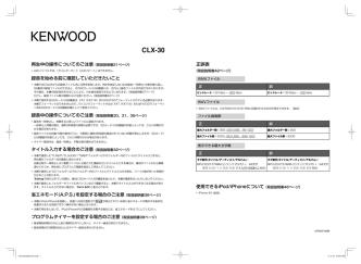 CLX-30