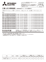 EL-LU21503(N,W,WW,L)AHZ)