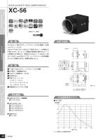XC-56 - Sony