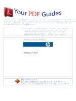 使用方法 HP PHOTOSMART WIRELESS B109N