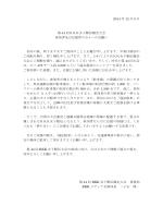 こちら - 熊本市陸上競技協会のページ