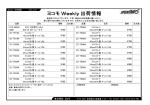 R12-6493S 64ピッチ 93T スパーギヤ R12/YRF用マシンカット NEW ZC