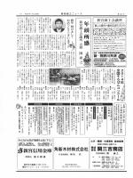 第353号:平成27年1月5日発行