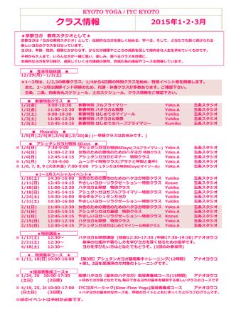 (1,2月)PDF