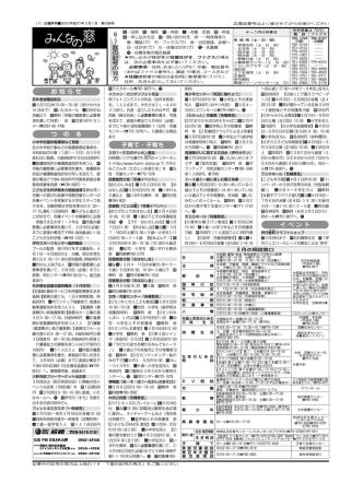 7面(PDF:330.3KB)
