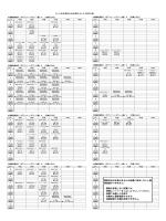 表面(PDF/490KB)