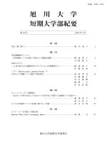 第44号 [PDF:8863KB]
