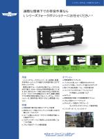L - シリーズ - カスケード(ジャパン)リミテッド