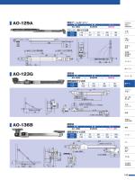 AO-129A AO-136B AO-123G